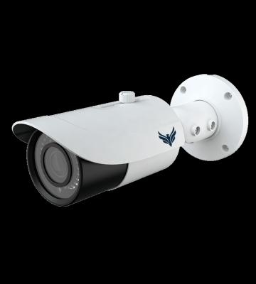 Bullet Sicherheitskamera Protecta Hameln